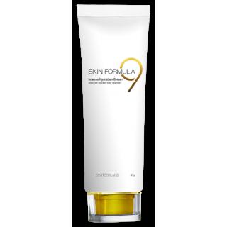 Vestige Intense Hydration Cream